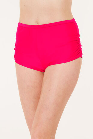 Plain Swim Short