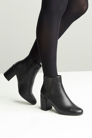 Krush Elasticated Ankle Boot
